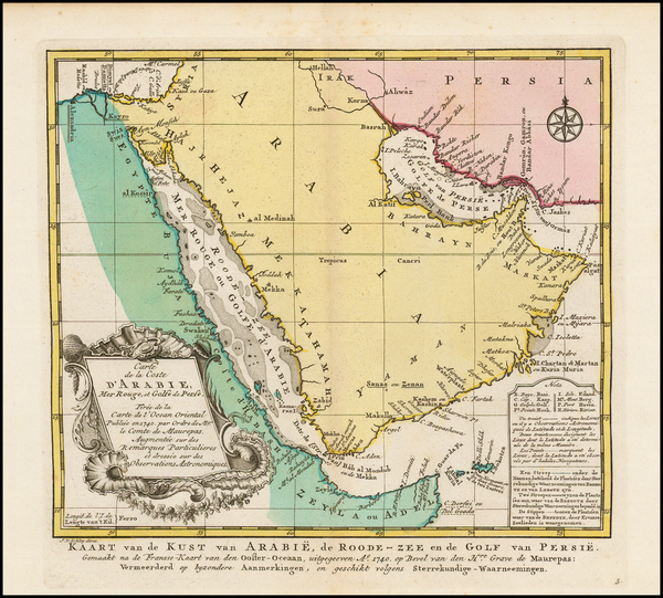 74-Middle East and Arabian Peninsula Map By J.V. Schley