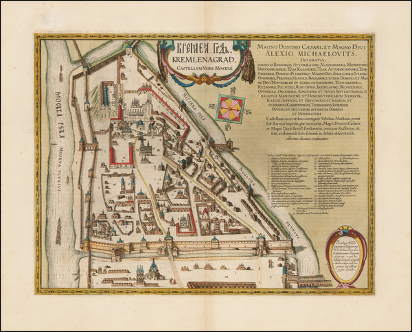 95-Russia Map By Willem Janszoon Blaeu