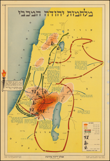 27-Middle East & Holy Land Map By Yedioth Ahronoth