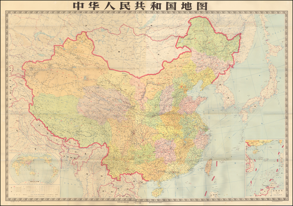 15-China Map By Anonymous