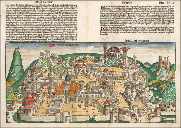 18-Holy Land Map By Hartmann Schedel