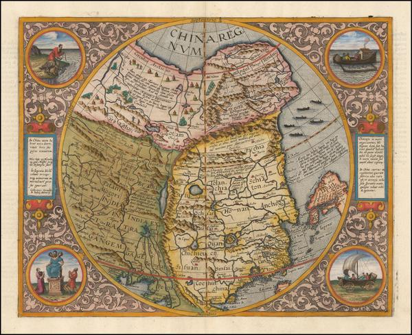 95-China, Japan, Korea and India Map By Cornelis de Jode