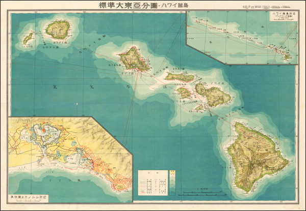 98-Hawaii, Hawaii and World War II Map By Greater East Asian Co-Prosperity Sphere