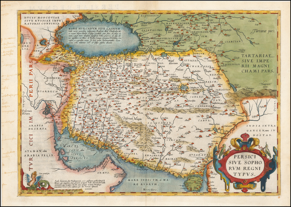 37-Middle East and Persia Map By Abraham Ortelius