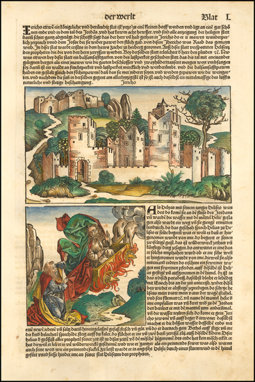 51-Holy Land Map By Hartmann Schedel