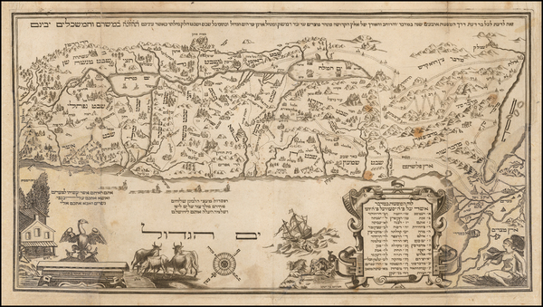 58-Holy Land and Rare Books Map By Abraham Bar Yaaqov