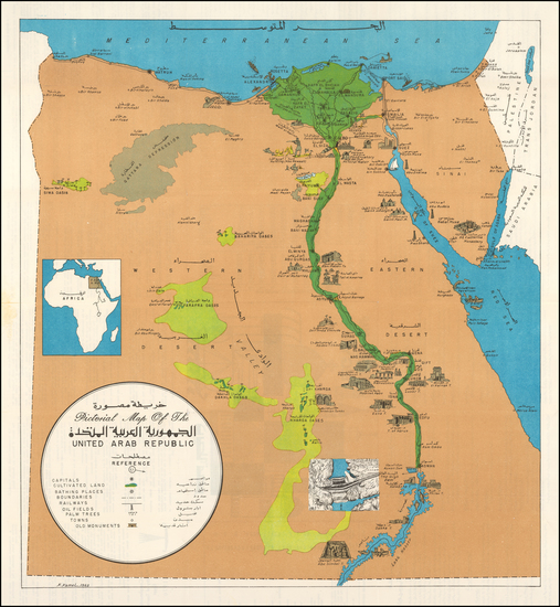 94-Middle East, Egypt and Pictorial Maps Map By K. Kamel