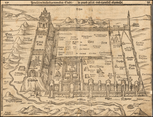 17-Holy Land and Jerusalem Map By Heinrich Bunting