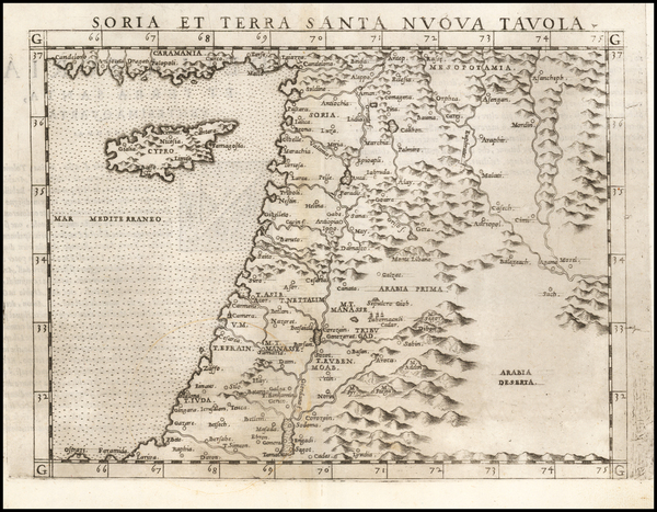 21-Holy Land Map By Girolamo Ruscelli