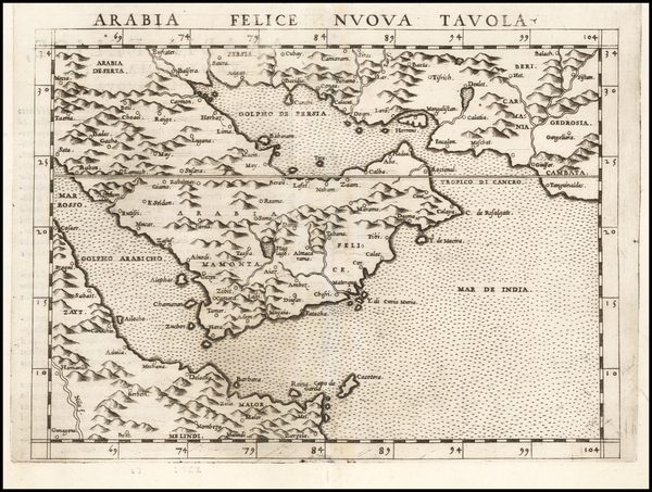 73-Middle East and Arabian Peninsula Map By Girolamo Ruscelli