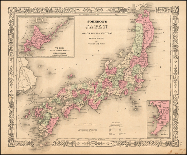 99-Japan Map By Benjamin P Ward  &  Alvin Jewett Johnson