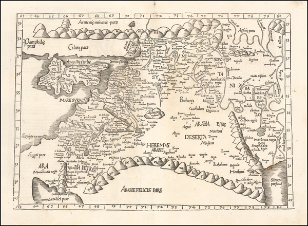 66-Cyprus, Middle East, Holy Land and Turkey & Asia Minor Map By Lorenz Fries