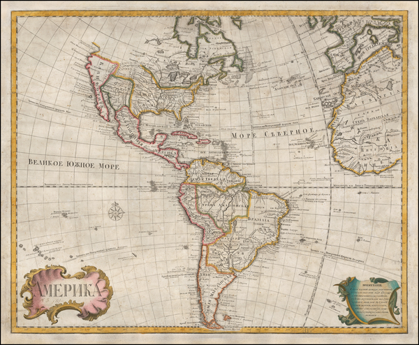 5-North America, South America and America Map By Russian Academy of Sciences