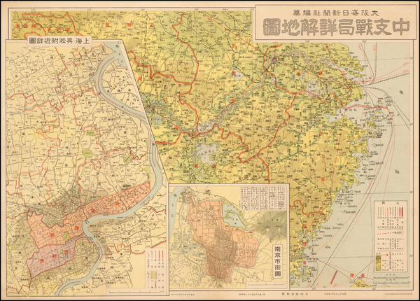 73-China and World War II Map By Osaka Mainichi Shimbun