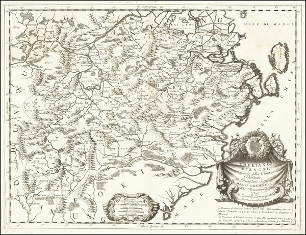 5-China Map By Vincenzo Maria Coronelli
