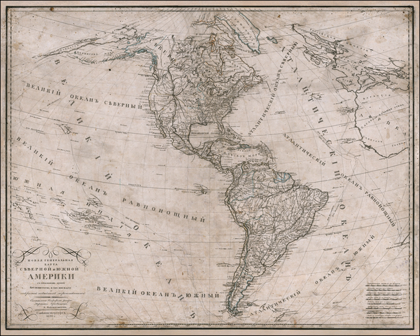 15-Pacific Ocean and America Map By A. Maximovich