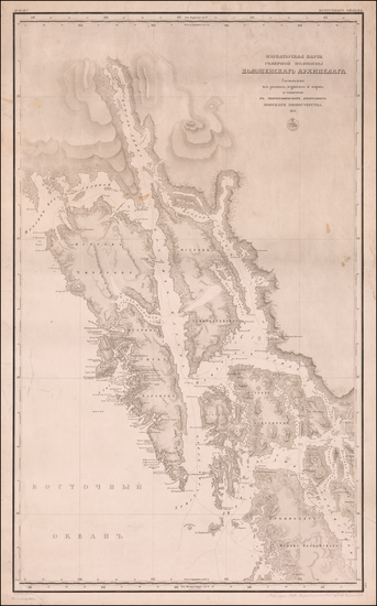 87-Alaska Map By Russian Hydrographic Depot