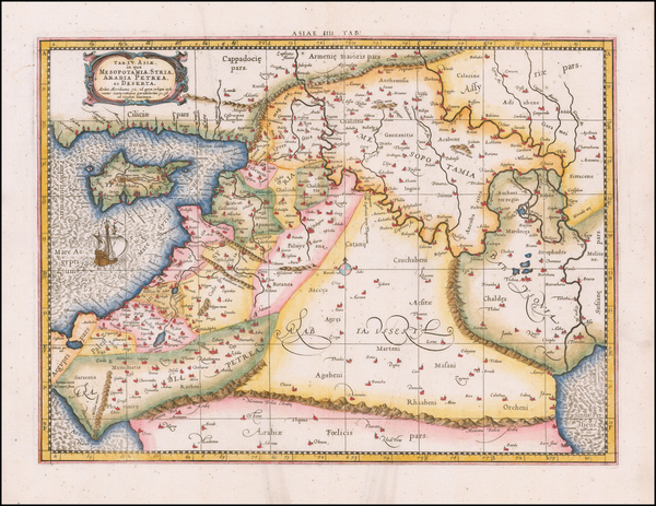 Cyprus, Middle East and Holy Land Map By Gerhard Mercator
