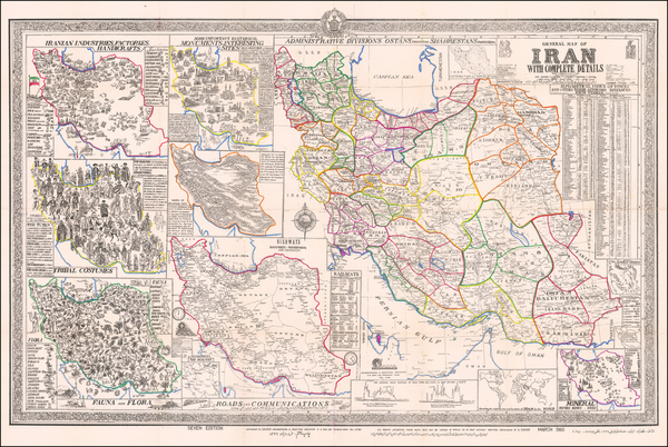 91-Central Asia & Caucasus and Persia Map By Sahab Geographic & Drafting Institute