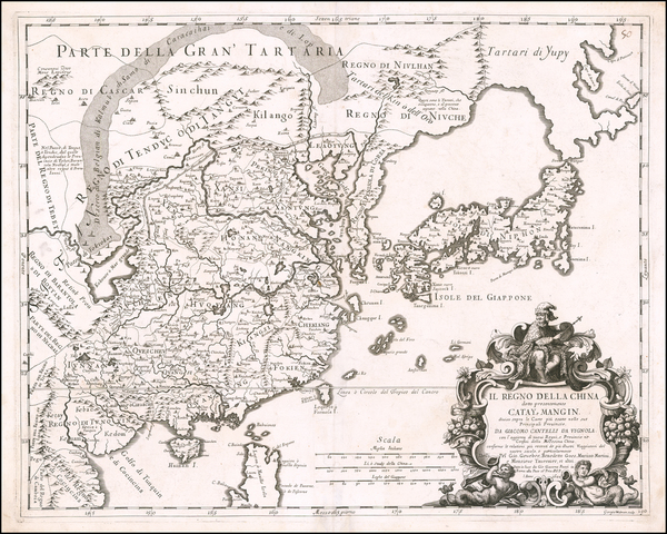 89-China, Japan and Korea Map By Giacomo Giovanni Rossi - Giacomo Cantelli da Vignola
