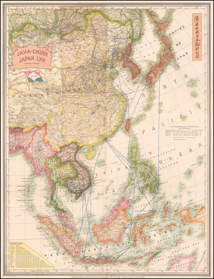 36-China, Japan, Korea, Southeast Asia, Philippines, Indonesia and Thailand, Cambodia, Vietnam Map