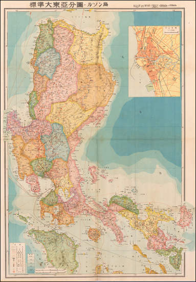 86-Philippines Map By Japan Publishing and Distribution Company, Ltd.