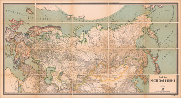 26-Russia and Russia in Asia Map By Alexey Ilyin Cartographic Institute