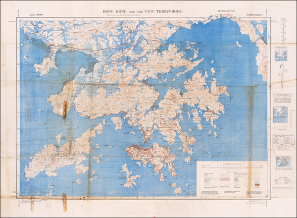 21-Hong Kong and World War II Map By Inter-Services Topographic Department