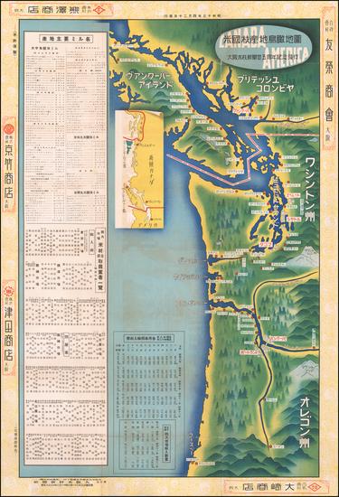 53-Pacific Northwest, Oregon and Washington Map By Osaka Timber Association News Agency