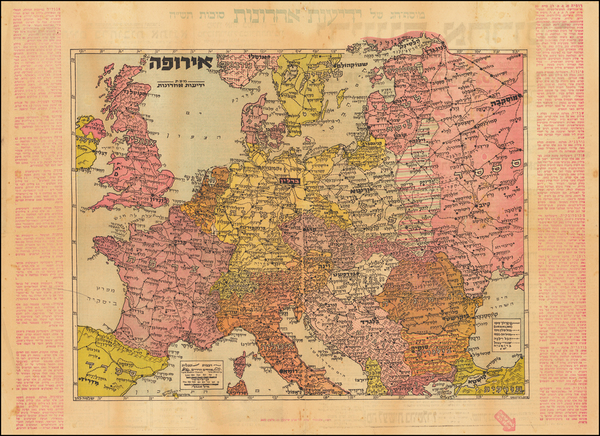 57-Europe, Holy Land and World War II Map By Yedioth Ahronoth