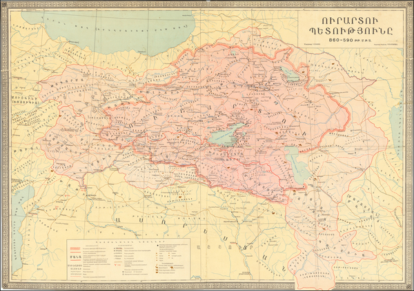 21-Central Asia & Caucasus Map By Suren Tigrani Yeremian