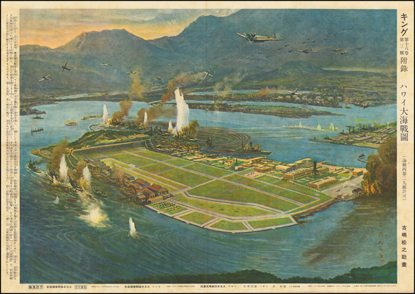 9-Hawaii, Hawaii and World War II Map By Matsushima