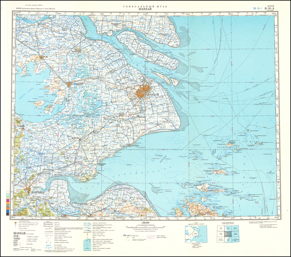 92-China Map By Soviet Geographic and Cartographic Ministry