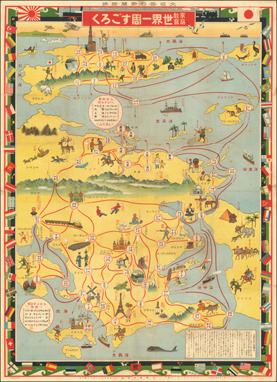 12-World, Japan and Pictorial Maps Map By Osaka Mainichi Shinbun