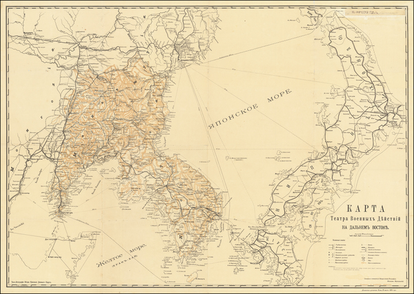 54-Russia, Japan and Korea Map By Corps of Topographers (Russian Empire)