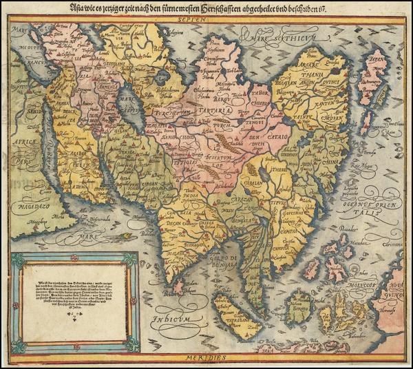33-Asia Map By Sebastian Munster