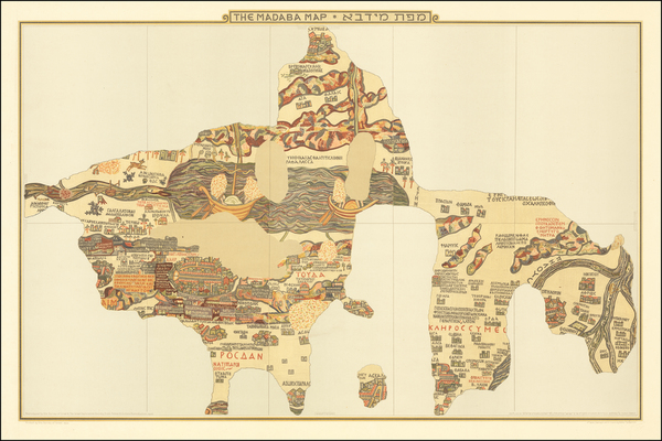 46-Middle East, Holy Land and Jerusalem Map By Survey of Israel