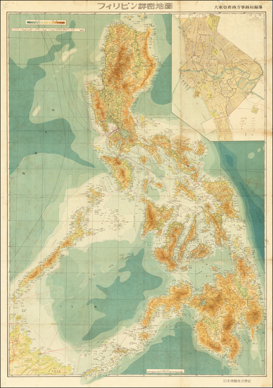 92-Philippines Map By Teruya Kawamata