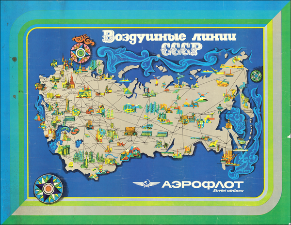 56-Russia, Pictorial Maps and Russia in Asia Map By Aeroflot