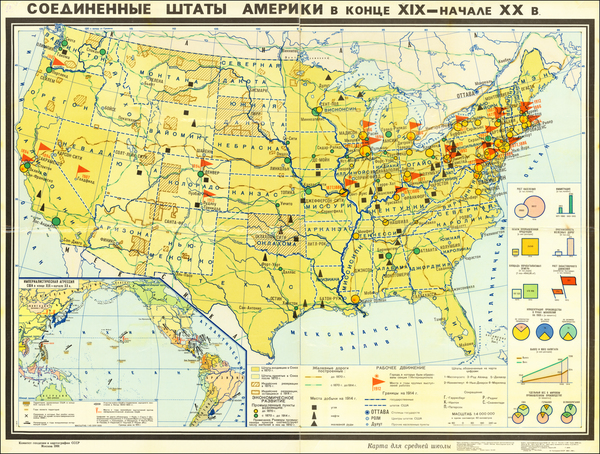 14-United States Map By Main Directorate of Geodesy and Cartography
