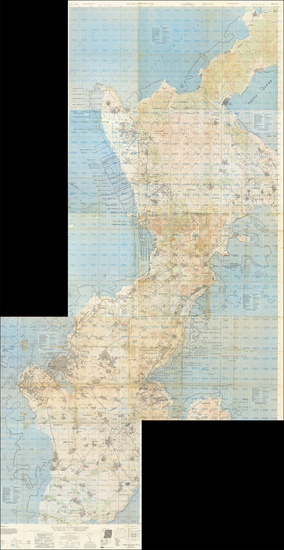 98-Japan, Other Pacific Islands and World War II Map By U.S. Army Map Service