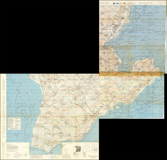 9-Japan, Other Pacific Islands and World War II Map By U.S. Army Map Service