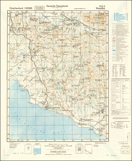 44-Greece and World War II Map By General Staff of the German Army