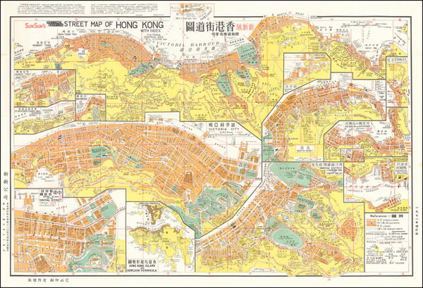 92-Hong Kong Map By