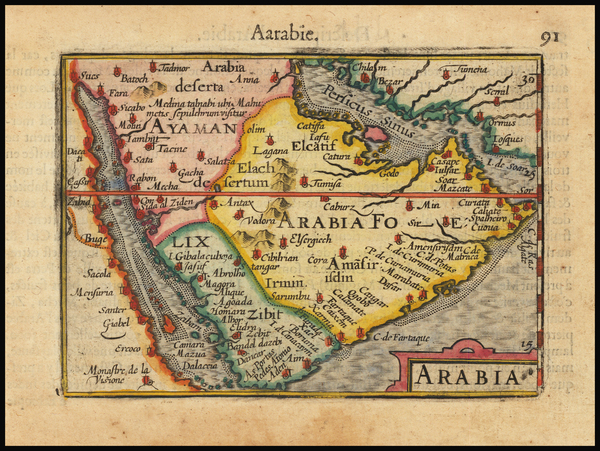 51-Middle East and Arabian Peninsula Map By Petrus Bertius / Barent Langenes