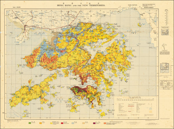 54-Hong Kong Map By Geographical Section, War Office (UK)