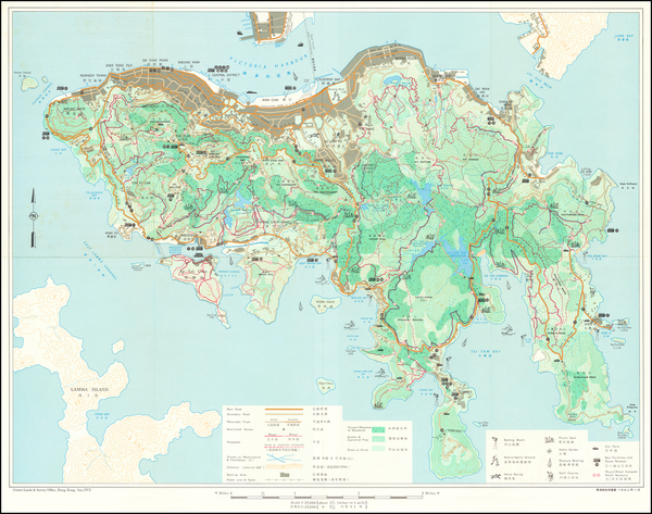 73-Hong Kong Map By Crown Lands & Survey Office Hong Kong