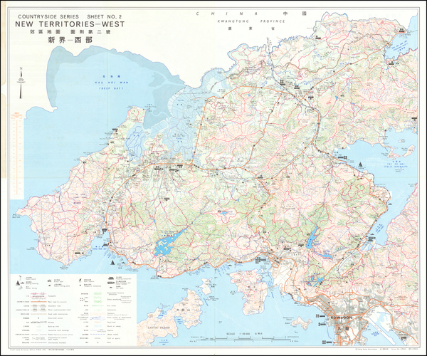 23-Hong Kong Map By Crown Lands & Survey Office Hong Kong