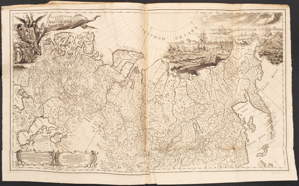 58-Russia, Russia in Asia and Atlases Map By Joseph Nicholas de L'Isle
