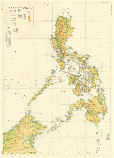 74-Philippines Map By Army Land Survey Department